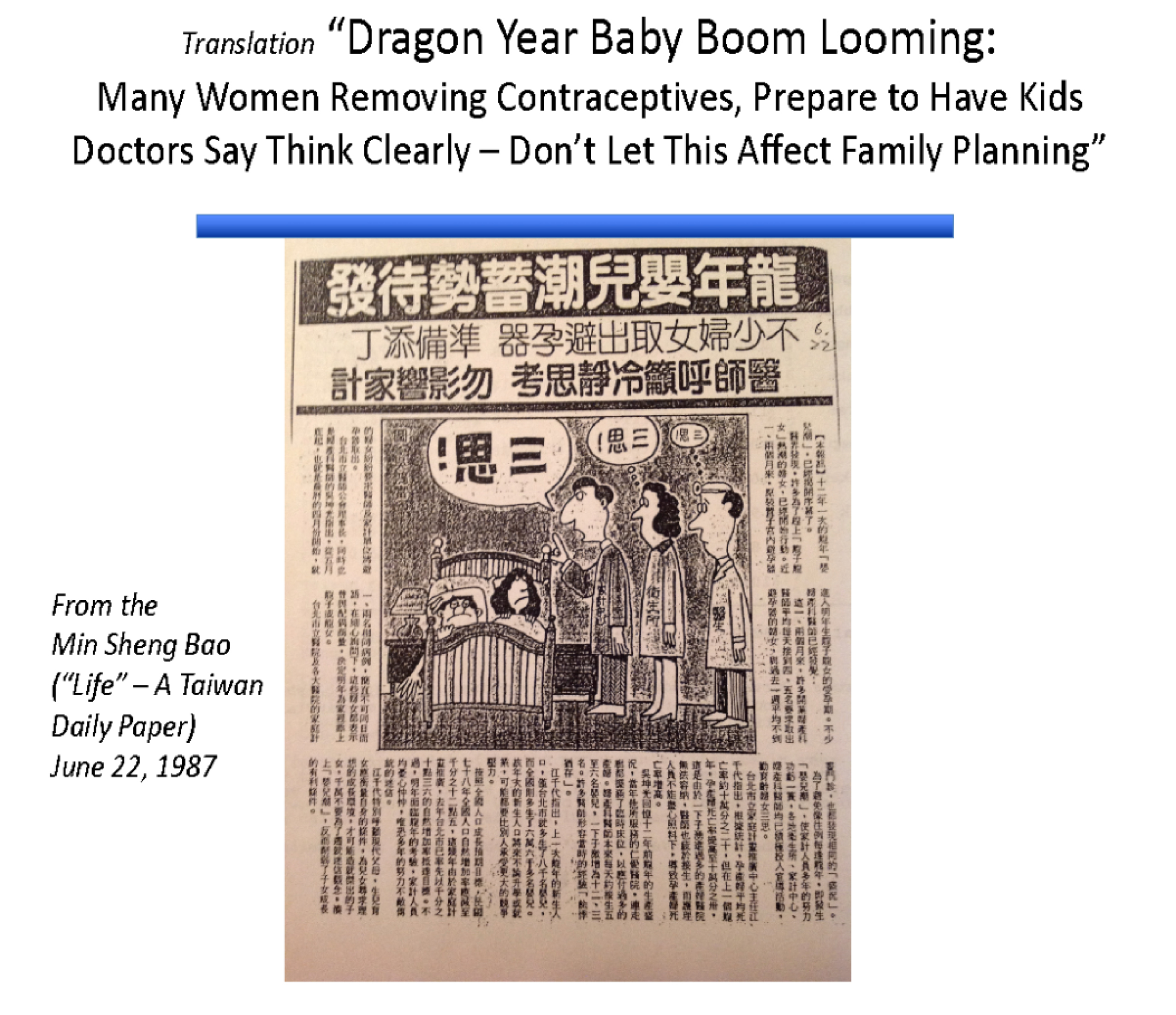 How to Train Your Dragon Child Freakonomics Freakonomics