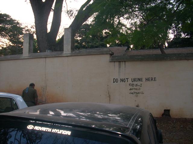Please Don't Pee Here - or Anywhere - Freakonomics Freakonomics